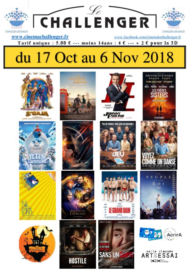 Bienvenue sur le site du cinéma Challenger